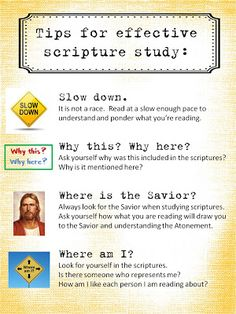 Tips for Effective Scripture Study - simple yet powerful questions to consider