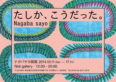 Nagaba Sayo