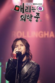 Kang Mook Yul # Mary stayed out all night