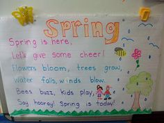 Sarah's First Grade Snippets: Teaching Poetry