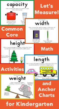Let's Measure! Kindergarten Math for the Common Core Classroom capacity, length, weight, height, width, sorting anchor charts, worksheets, and more! #KindergartenMath