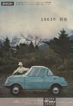 Mazda R360 Coupe, Japan, 1961.  It's a NewYear Greeting Card , may-be.
