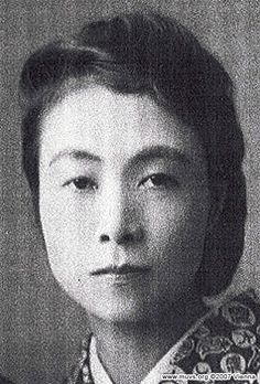 Shidzue Katō (加藤 シヅエ Katō Shizue), March 2, 1897 – December 22, 2001) was a 20th Century Japanese feminist and one of the first women elected to the Diet of Japan. Katō was best known as a pioneer in the birth control movement and a strong supporter of labour reform.