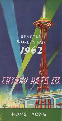 """A neat little pamphlet from the 1962 Fair. Cathay Arts Company produced """"Oriental Art Furniture to give your home Elegance, Distinction and Success.  The Com. was based out of Kowloon, Hong Kong"""