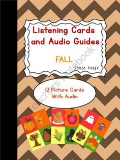 Listening Cards and Audio Guide: Fall from JamieKraft on TeachersNotebook.com -  (6 pages)  - The Listening Cards and Audio Guides are great assets to any classroom. There are 12 picture cards with an audio mp3.