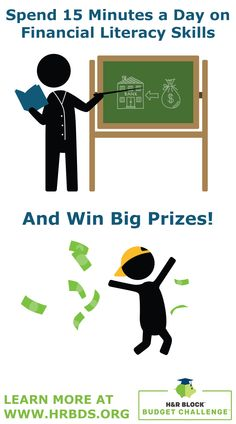 HS Teachers: Have you heard of the H&R Block Budget Challenge? Students learn real-world financial skills and compete to win $3 million in prizes, and it doesn't take much class time. Learn more: www.hrbds.org