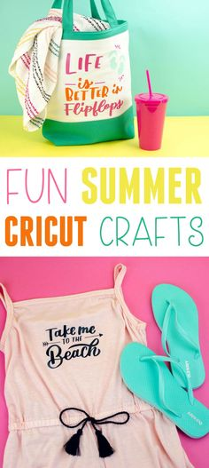 This year I want  to make a few more fun beachy crafts. Click through to see some cute Perfect  Summer Cricut Projects. #cricut #diy #crafts #projects #diycrafts #diyprojects #diyideas  #diecutting #diecuttingmachine #cutfiles #svgfiles #diecutfiles  #diycricutprojects #cricutprojects  #cricutideas #vinylprojects #vinyl #summer