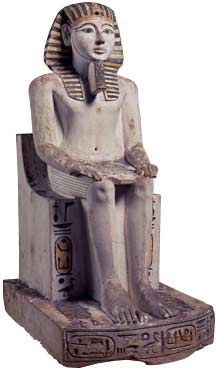 A Retrospective Portrait of King Amenhotep I   New Kingdom, Dynasty XIX (1292-1186 BC)