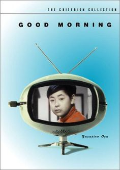 Good Morning お早よう (Yasujirô Ozu, 1959)