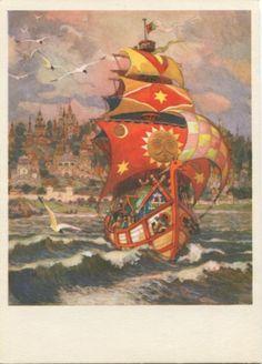 "Illustration to the folk tale called ""Seven Semeons — Seven Workers"" by N. Kochergin (1965)"