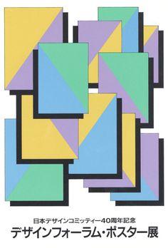 Diagonals. graphiclov, eighti, graphicart, gráfica, geo, graphicstyp, clarks, diagon, design