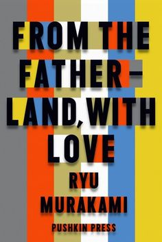 50 Covers for 2013 | The Casual Optimist - From the Fatherland, with Love by Ryu Murakami; design by David Pearson (Pushkin Press)
