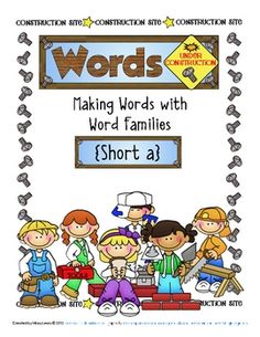 $4.99 I love my Lets Make Words Books, but sometimes I just want to focus on one word family. I use these pages with dry erase markers in a plastic pouch...