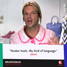 And he's fluent! #MillionDollarShoppers