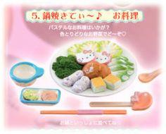 Targa Miniatures - Pink Gourmet de Kitty #5