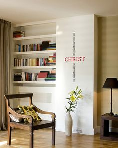 Christ Bible Quote Lettering -...