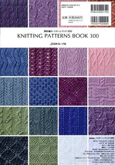 Amazing Japanese Knitting Stitch collection with lots of texture and some astounding bobble stitch patterns too. from Google Books