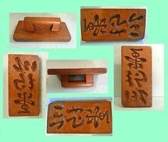 Vintage Chinese Wax Seal