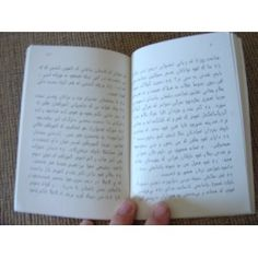 Kurdish Sorani Gospel of Luke (Book From the Bible) $14.99