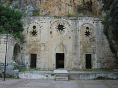 The Grotto (cave church) of St. Peter in Antakya