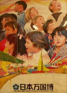 Osaka Expo '70 #osaka #japan #worldsfair #expo