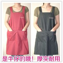 Shop japanese apron