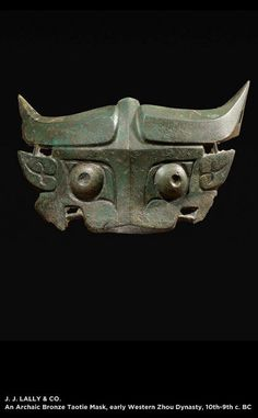 An Archaic Bronze Taotie Mask, early Western Zhou Dynasty, 10th-9th  c. BC  周代