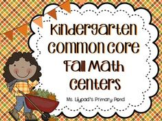 17 different fall math centers! $
