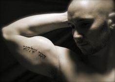 "Nice tattoo idea:  I heard the voice of the Lord, saying, Whom shall I send, and who will go for us? Then said I, ""Hineni Shalacheini"" (Here am I; send me). -Isaiah 6:8"
