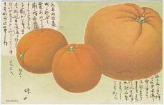 """""""Oranges."""" Color lithograph, Japan. Museum of Fine Arts, Boston."""