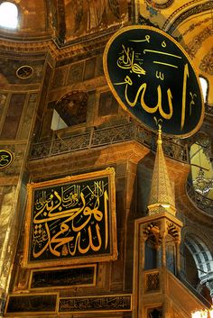 Calligraphy, Hagia Sophia, Istanbul, Turkey