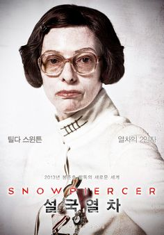 It's official, Tilda is a Korean movie star. Fashion line and KPOP kareer is surely around the korner. http://variety.com/2013/film/international/snowpiercer-triumphs-atop-korean-box-office-1200576876/