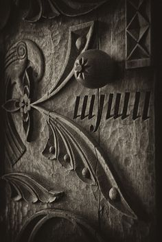 Old Armenian Doors… Photographer Suren Manvelyan