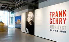 environmental graphics for frank gehry's exhibition.