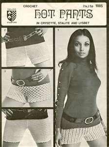 Hot pants crochet vintag, hot pants, 1970s, crochet craft, hotpant, vintage crochet, crochet patterns, vintag crochet, crochet short