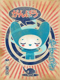 Cute Designs and Illustrations #Cute #kawaii #KawaiiIllustration #illustration #CuteDesign