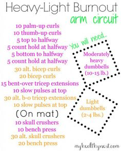Heavy-Light Burnout Arm Circuit from My Healthy Nest