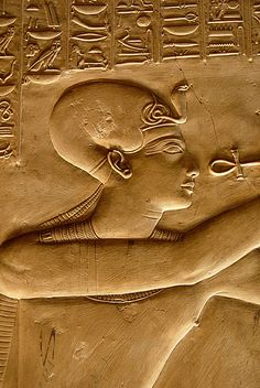Abydos, Carving, Egypt