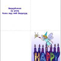Tinkerbell Birthday Card
