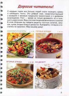 Рецепт диетические щи из свежей капусты
