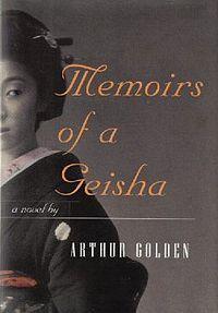 favorit book, geisha book