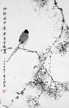 Bird and Pine Chinese Painting. Lovely splatter of ink