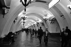 the metro, Moscow, Russia