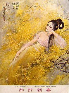 fairy maiden, via Flickr.