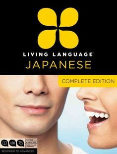 Living Language: Japanese (complete edition)