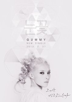 """Gummy announces release date + teaser image for her new OST song, """"Snow Flower"""""""