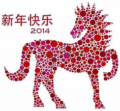 background images, hors, background illustr, polka dots, dot background, illustrations, dragon, chinesenewyear, dot isol