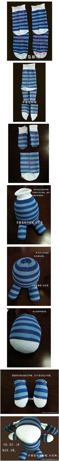 muñeco de calcetin