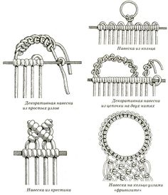 Макраме - узелковое плетение: уроки плетения макраме, декоративные элементы плетения: декоративная навеска