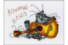 Cat blues - borduurpakket - RTO #kat #katten #muziek
